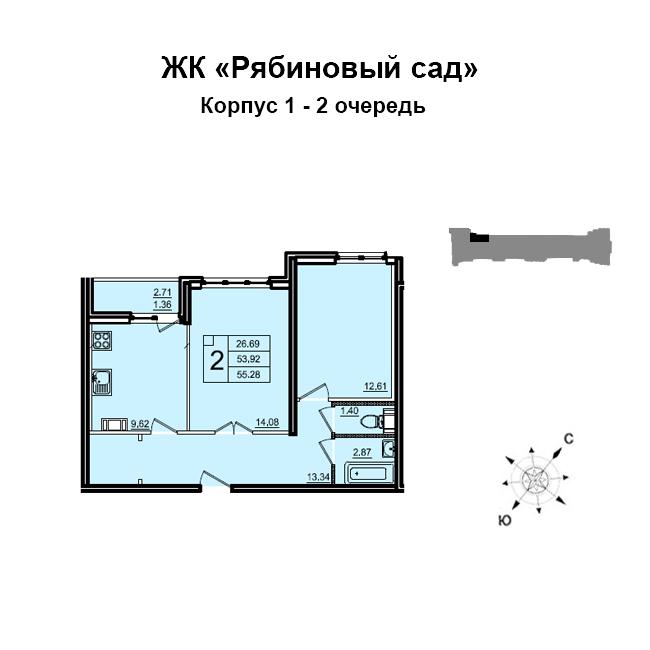 Планировка Трёхкомнатная квартира площадью 80 кв.м в ЖК «Рябиновый сад»