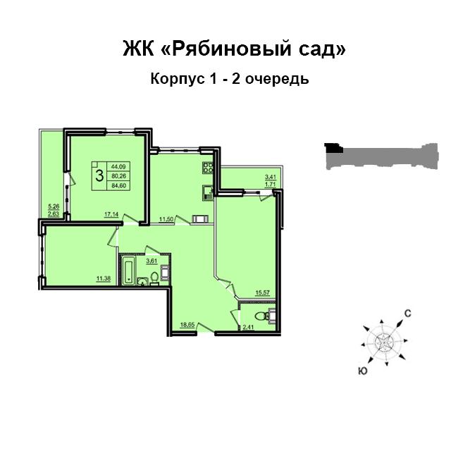 Планировка Двухкомнатная квартира площадью 53 кв.м в ЖК «Рябиновый сад»