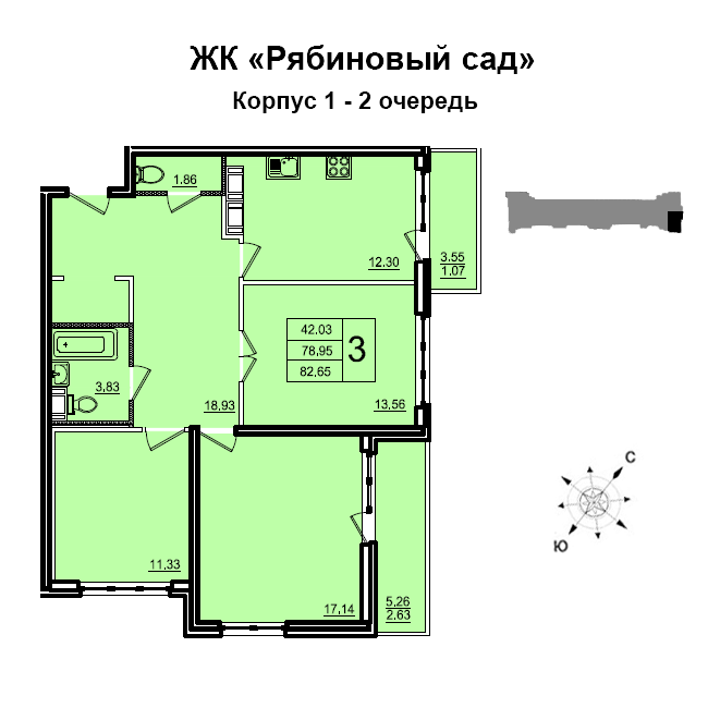 Планировка Двухкомнатная квартира площадью 59 кв.м в ЖК «Рябиновый сад»