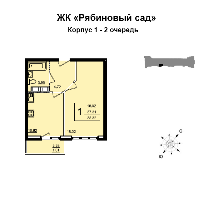 Планировка Однокомнатная квартира площадью 37 кв.м в ЖК «Рябиновый сад»